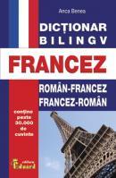 DICTIONAR ROMAN FRANCEZ/FRANCEZ ROMAN
